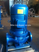 HBP 5hp centrifugal water pump