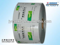 printed plastic medicine packing roll stock film