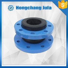 Waterproofing Materials DIN2501 flange Rubber Hydrophilic Construction Joint