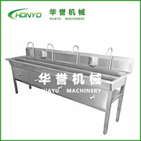knee-top stainless steel hand washing trough
