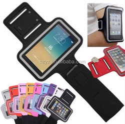Cheapest Sport Armband for iPhone 5, 5s, 5c, 4, 4s ~ Samsung Galaxy S3, S4 Phones