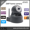 IOS/Android Support 1080p 2mp P2P Home indoor network mini ip wifi camera