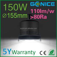 5 years guarantee led high bay light 150w, 30W/50W/80W/100W/120W/150w LED high bay light