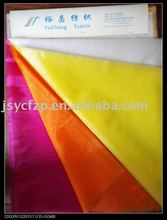 Organza fabric/curtain (Love of low carbon and love life)