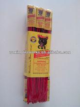 0440 black cat whistling moon travellers rocket fireworks