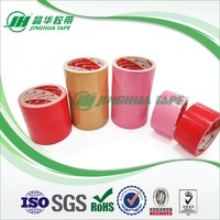 masking tape supplier strong sticky pipe repair tape