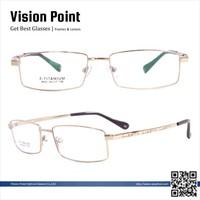 Wholesale Memory Metal Rectangle Spectacles Men Titan Eyeglass Optical Frame