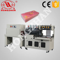 Hongzhan BSL-560A automatic l type book pof film shrink wrap machinery