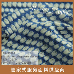 knitted sweater fabric poly rayon yarn dyed sky blue dot design