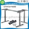 Small workstation for 1 people height adjustable desk frame
