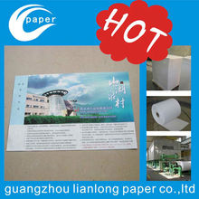 hot sale Car Parking Ticket ( thermal card/thermal tag) in Lianlong brand