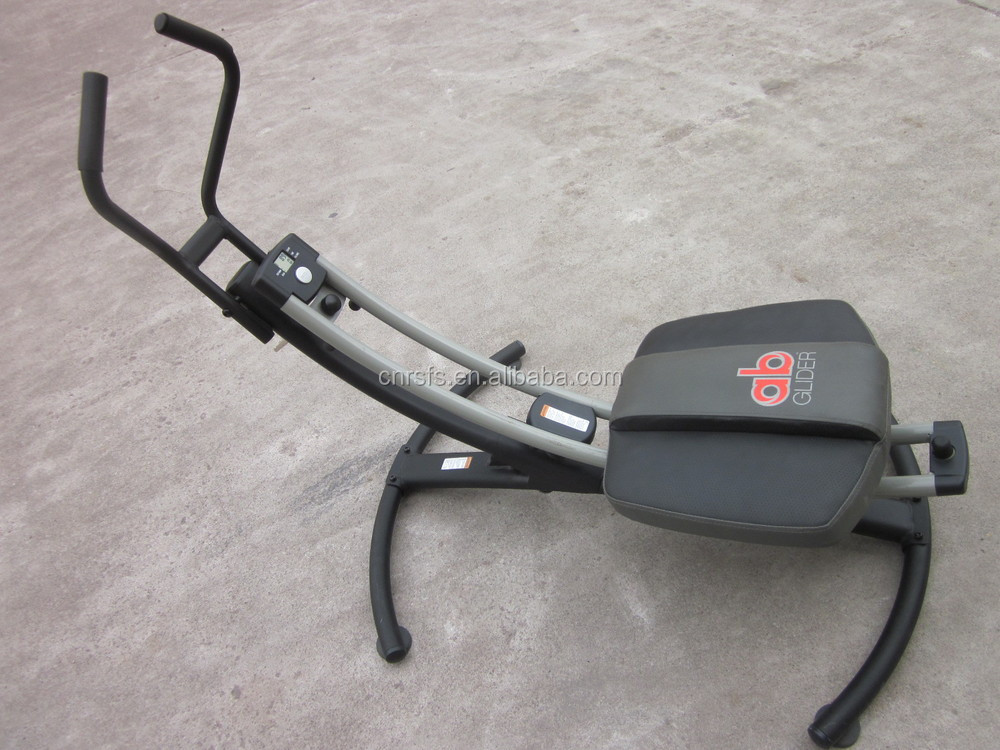 glider machine