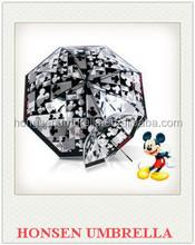 honsen double layer golf umbrella