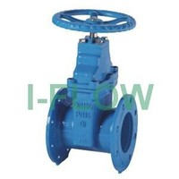 BS5163 Gate valve with type B resilient seat pn16 flanged end