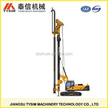 long spiral CFA KR125M, civil engineering products, hydraulic rotary drilling rig for sale, auger boring machine