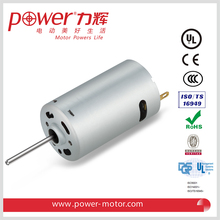 12V DC motor for Car trunk