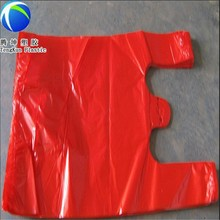 HDPE /LDPE customized vest carrier shopping plastic bags