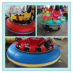 Fashion style indoor games amusement park water bumper car,mini bumper car for kids