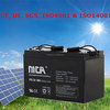Good Quality Solar Power Battery Pack Solar Power Batteries For Sale Solar Battery Power 12V90Ah