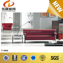 Popular Modern Steel Frame office sofa top grain genuine leather high quality furniture leather sofa H-935