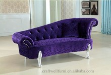 new design fabric antique chaise lounge