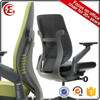 120KGS capability ergonomic mesh office chair back support from foshan