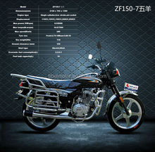mini chopper 50cc engine (ZF150-10)