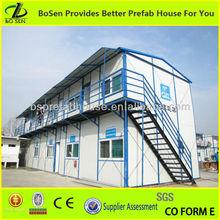 modern prefab house metal building kit