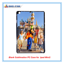 2D Blank Sublimation PC with Metal Sheet Case for Ipad Mini 2 Heat Transfer Phone Case
