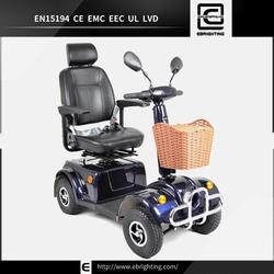 mini electric best selling BRI-S01 cool electric mobility scooter