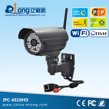 WIFI/IP Wireless internet Remote Surveillance Security Camera IOS Android PC remote monitor