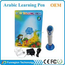 2015 Best Price Smart Children English Talking pen for language learning
