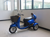 China new made 2 seat 650w 48v electric mobility tricycle