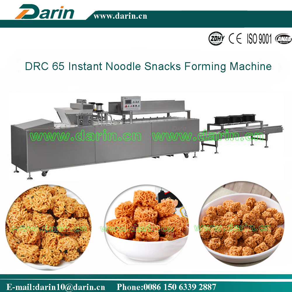 snack food machine