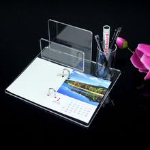 Organic glass OEM/ODM manufacturer custom clear acrylic 2016 calendar stand with printing calendar wholesale