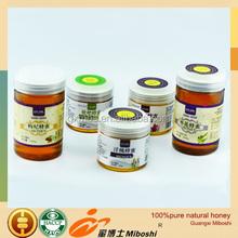 Hight quality bottle food honey price
