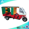 china semi closed cabin passenger tricycle for sale