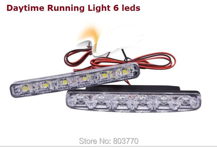 Daytime running lights схема