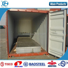 S235 S355 SS400 A36 Q235 Q345 Construction structure hot rolled Steel Sheet price / steel plate / mild steel plate A36
