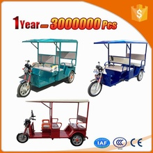 comfortable moped three wheeler tricycle with CE certificate