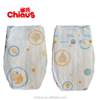 Free samples new products, wholesale baby disposable diapers in China
