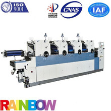 weifang offset litho printing machine with perforating and numbering
