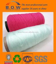 2015 top sales aran yarn b.o.w