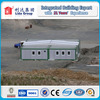 High admiration corrosion resistance shipping container mobile home/modular home