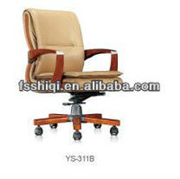 Wooden yellow leather office chair(YS-311B)