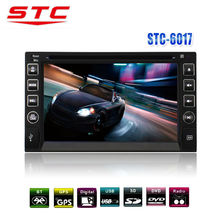 stc-6017 wholesale car audio with good car stereo