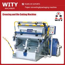 flat carton box die cutting machine