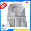 pp woven bag 50kg