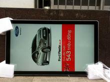 "32"" IP65 waterproof digital outdoor 1500 nits lcd advertising lcd monitor high brightness"