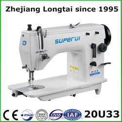 industrial sewing machine seam sealer